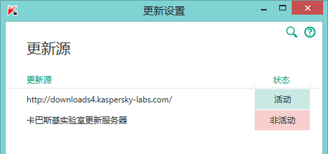 卡巴斯基2015病毒库更新3