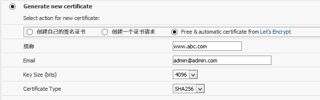 DirectAdmin开启SSL并配置Let's Encrypt自动生成HTTPS证书